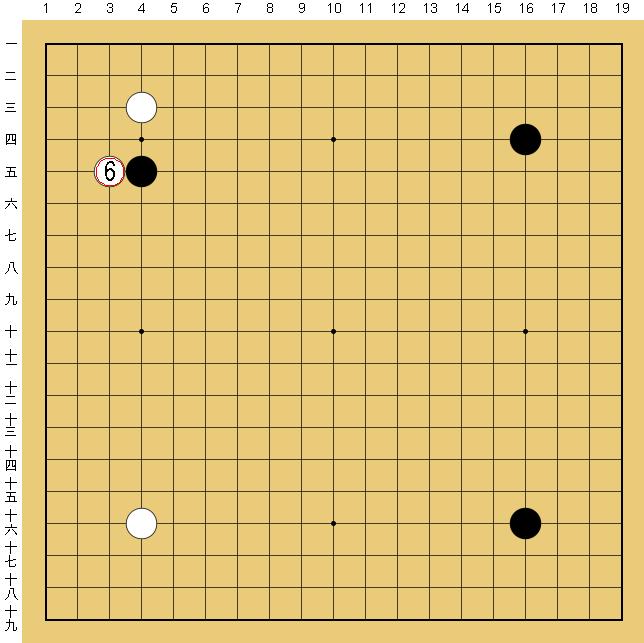 棋風解説画像