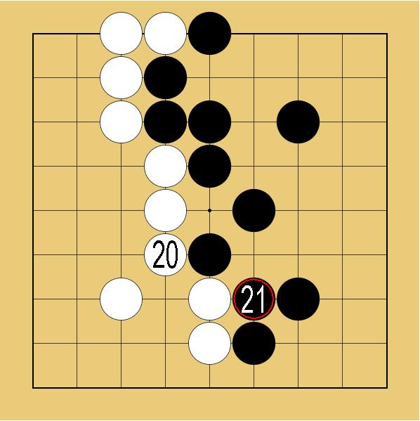 囲碁の終盤の打ち方